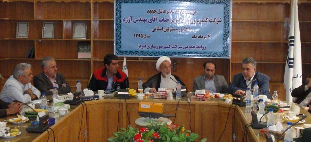 مراسم معارفه مدیر عامل جدید کمپرسور سازی تبریز