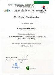 گواهینامه IRAN NGV